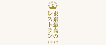 saikou_eye